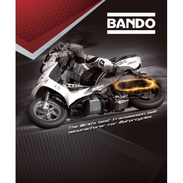 REMEN HONDA-CH SPACY 125/BANDO