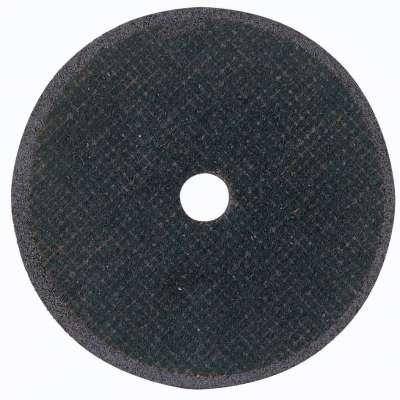 Kotúč rezací 115x1.5x22.23 na kov FISCHER 531710